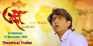 Urfi Marathi Movie Theatrical Trailer