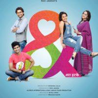 And Jara Hatke Marathi Movie Poster
