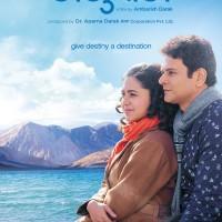 Anuraag Marathi Movie Poster