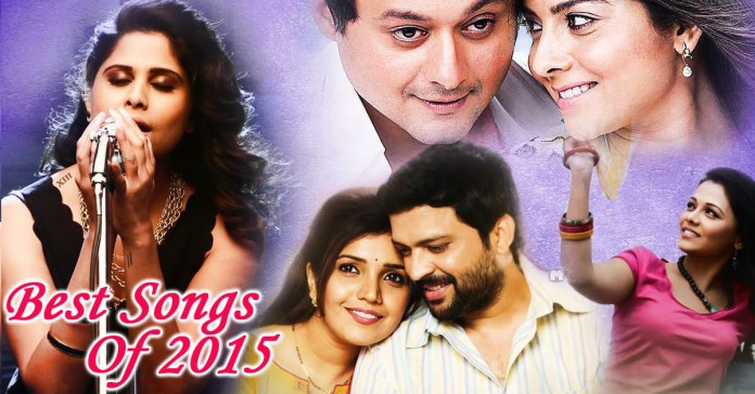 Best Marathi Songs of 2015