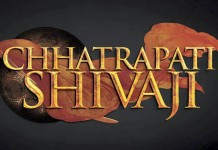 Ravi Jadhav to direct Riteish DeshmukhтАЩs тАШChhatrapati ShivajiтАЩ
