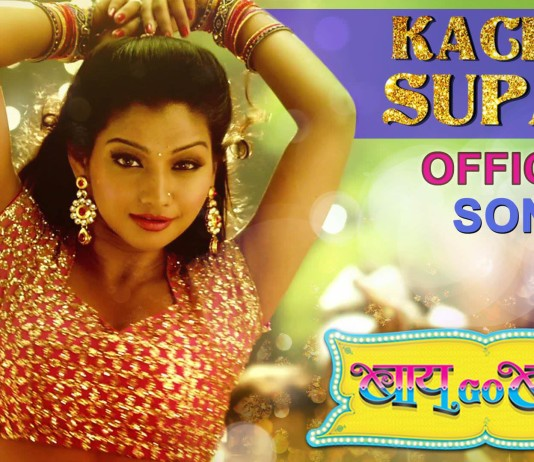 mp3 old songs free download marathi