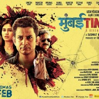 Mumbai Time (2016) Marathi Movie