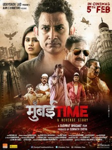 Mumbai Time (2016) Marathi Movie Poster