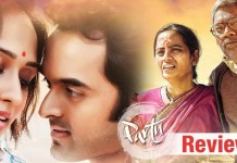 Partu Marathi Movie Review