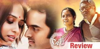 Partu Marathi Movie Review