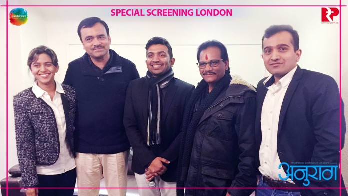 Remarkable Screening of 'Anuraag' held at London