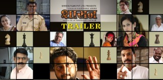 Shasan Marathi Movie Trailer