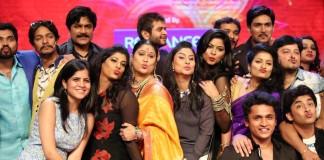Star Pravah New Year celebration 'Ye Re Ye Re 16'