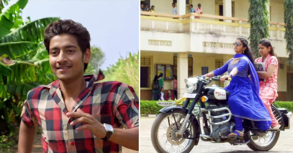 Yad Lagal Marathi Song From Sairat Movie Ajay Atul Lyrics