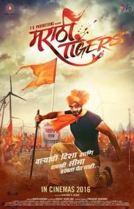 Amol Kolhe - Marathi Tigers Poster