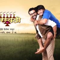 Astad Kale & Madhav Deochakke