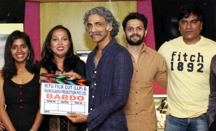 Bardo Marathi Movie Muharat