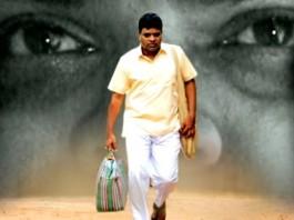Chiranjeev Marathi Movie