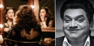 Ek Albela First Look Teaser - Vidya Balan, Mangesh Desai