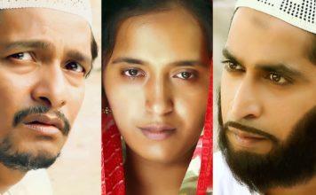 Halal Marathi Film