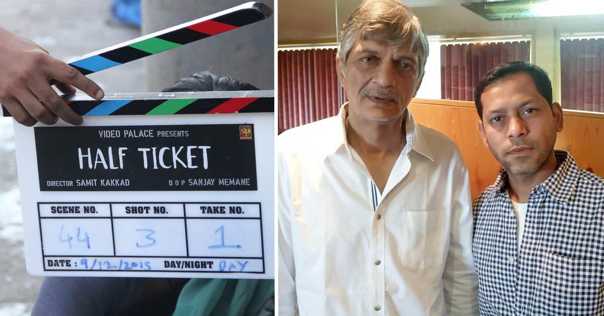 Half Ticket - Upcoming movie about children
