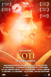 Koti Marathi Movie Poster