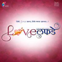 Love Lafde Marathi Movie Image