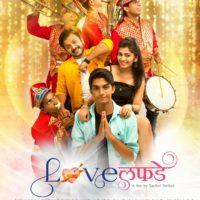 Love Lafde Marathi Movie Teaser