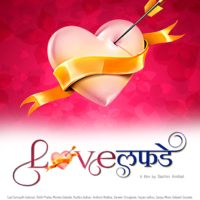 Love Lafde Marathi Movie Trailer