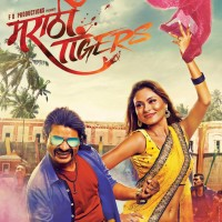 Marathi Tigers (2016) Marathi Movie Poster