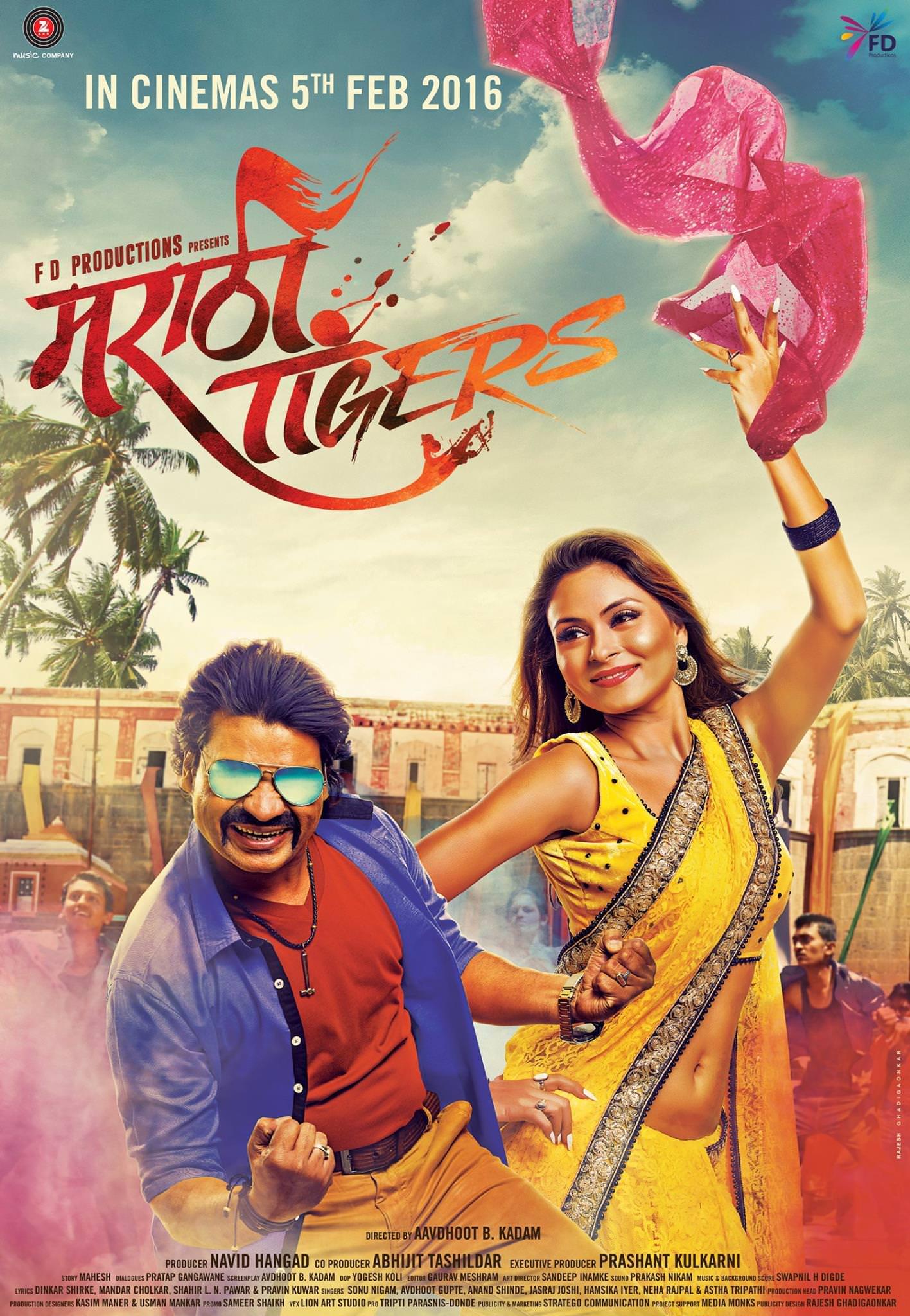 New marathi movies 2016 free download | ЕНТ, ПГК, гранты