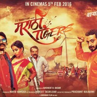 Marathi Tigers (2016) - Movie