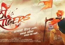 Marathi Tigers Movie