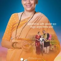 Medha Manjrekar as Mangal Joglekar