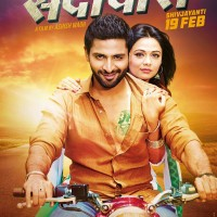 Mr & Mrs Sadachari - Marathi Movie Poster