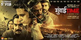 Mumbai Time Marathi Movie