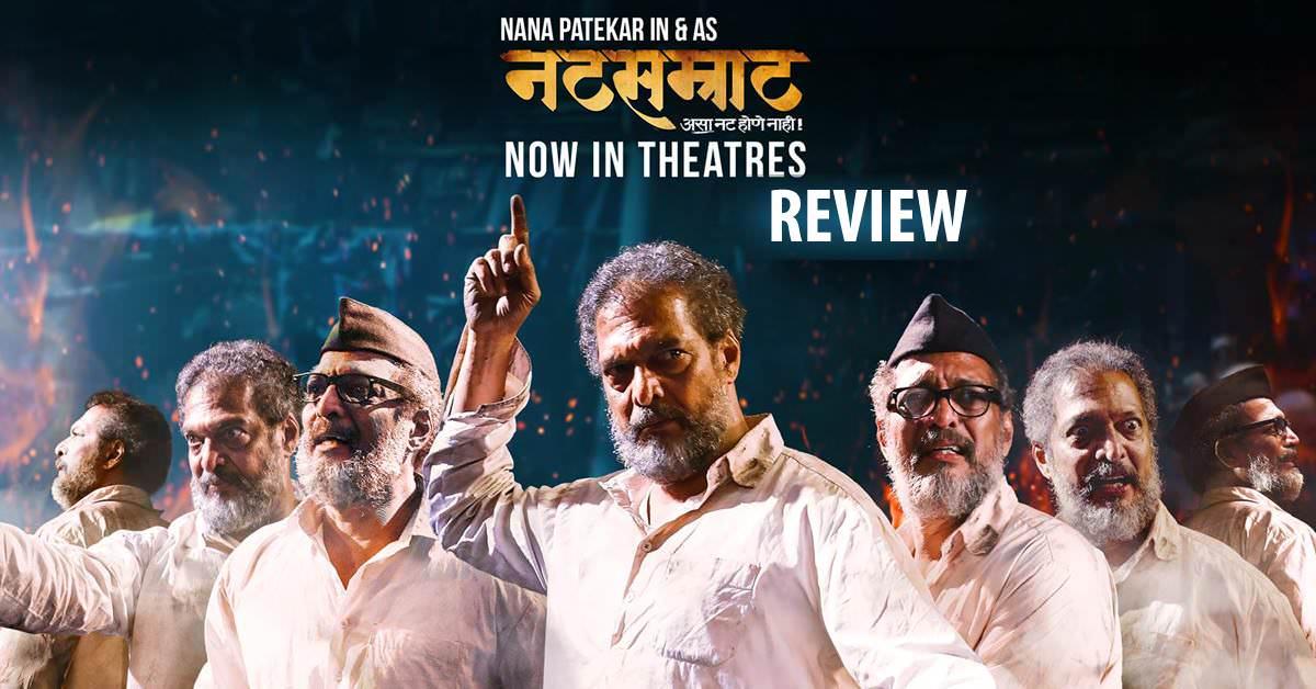 Pics Photos - Nana Patekar New Movies