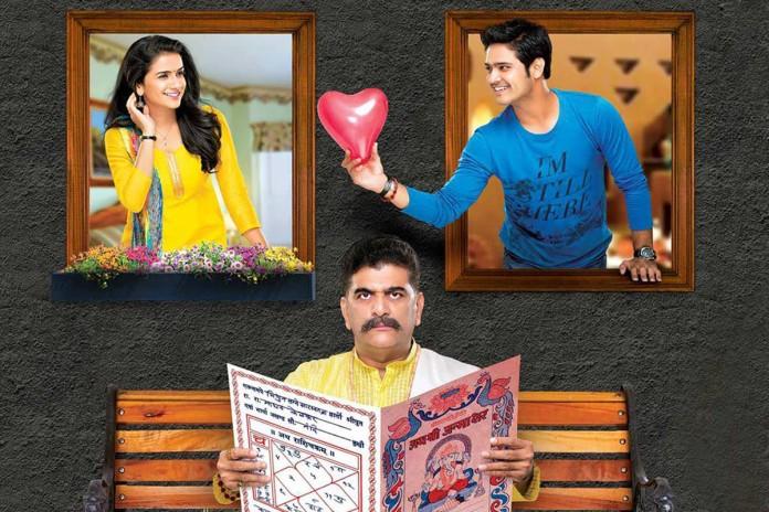 Pasant Aahe Mulgi - Zee marathi Serial