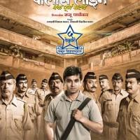 Police Line Marathi Movie
