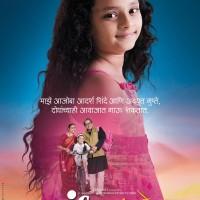 Pranjal Parab as Sara Joglekar