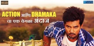 Raqesh Bapat Vrundavan Marathi Movie