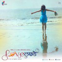 Ruchira Jadhav Love Lafde Marathi Movie