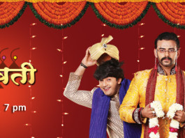 Colours marathi serials saraswati