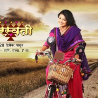 Saraswati - Colors Marathi TV Serial Actress
