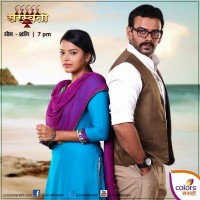 Saraswati Colors Marathi TV Serial Photos