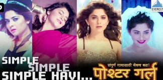 Simple Simple Marathi Song From Poshter Girl