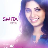 Smita Shewale - Athang Marathi Movie Poster