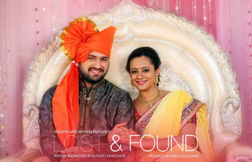 Spruha Joshi & Siddharth Chandekar - Lost and Found Marathi movie