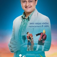 Sunil Barve as Ravi