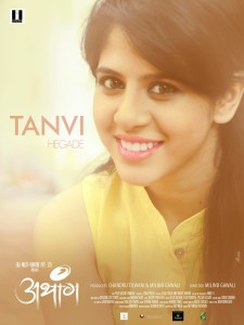Tanvi Hegde - Athang Marathi Movie Poster