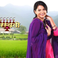 Titeeksha Tawde as Saraswati - Colors Marathi TV Serial