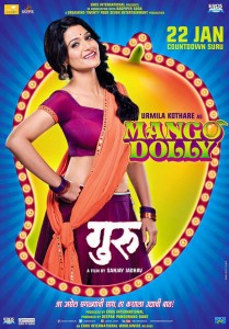 Urmila Kothare - Kanitkar As Mango Dolly - Guru