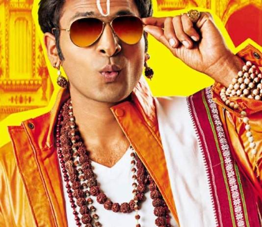 Vaibbhav Tatwawdi - Cheater Movie