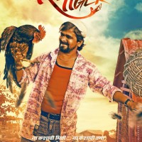 Vikas Patil As Tamma - Marathi Tigers Poster